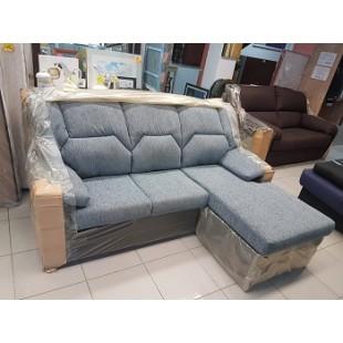 Sofá chaiselongue nueva Maxi, medida de 2 metros de largo.